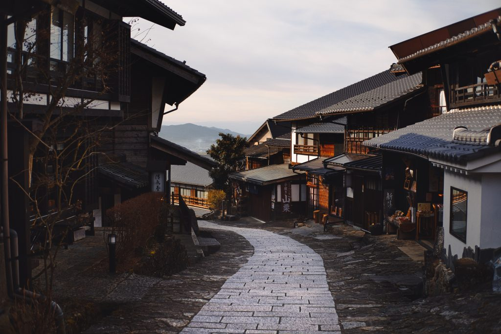 Comment préparer un voyage au Japon ?